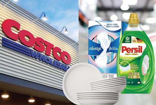 【Costco好市多7月優惠】2021特價商品DM、線上購物折扣碼、優惠商品懶人包通通有!
