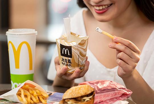 【McDonald's 麥當勞】2020年11月麥當勞優惠券、折價券、coupon:最強振興優惠券!