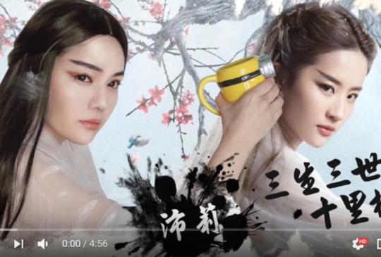 劉亦菲仿妝《三生三世十里桃花》黃臉婆也變仙女