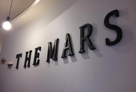 The Mars 1/3 火星三分之一簡餐