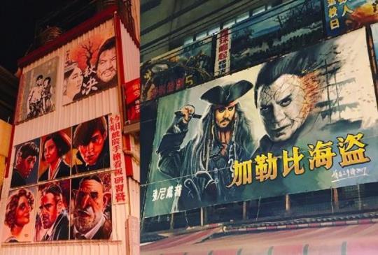 【紅到外國的懷舊藝術!台灣最後3間戲院堅持純手繪海報】