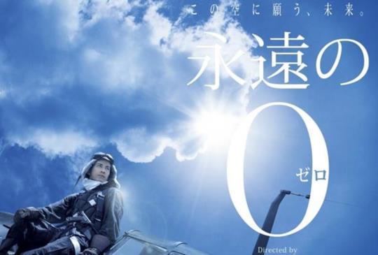 【鼻酸酸、眼眶紅,票選日本10部最賺人熱淚電影,你看過幾部了?】