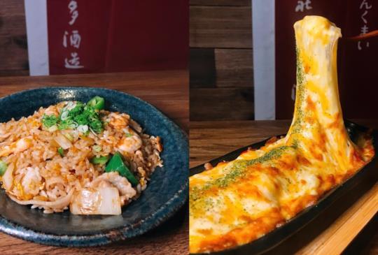 (新北)捷運新埔站美味的日式老八風居酒屋!起司瀑布讓人印象深刻!