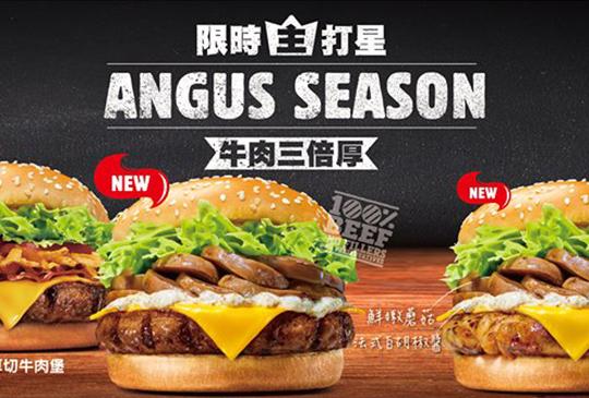 【BurgerKing 漢堡王】5~6月漢堡王優惠券、折價券、coupon