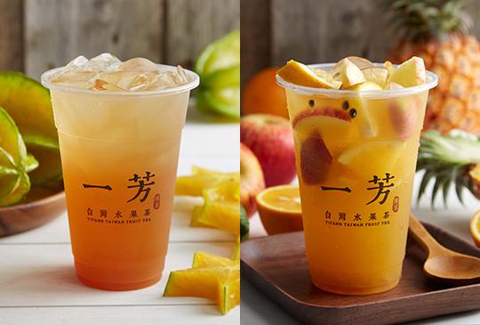 【一芳水果茶】3月歡慶三週年新品接力賽,還送你「買一送一」超強優惠!