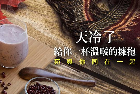【大苑子DaYungs.tea】鮮果系茶飲11月份優惠券!