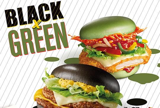 【McDonald's 麥當勞】5月麥當勞優惠券、折價券、coupon,大薯買一送一回歸!