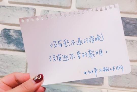 【蛻變篇】哭一下就好,因為明天的幸福還在等妳迎接。