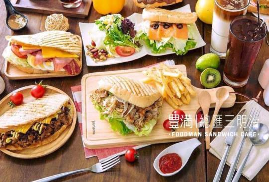 【台北】豐滿總匯早午餐-當月壽星送滿滿炸物拼盤