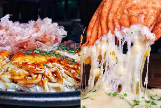 (台北)在居酒屋吃廣島燒?隱藏在巷弄的美味絕對不私藏!