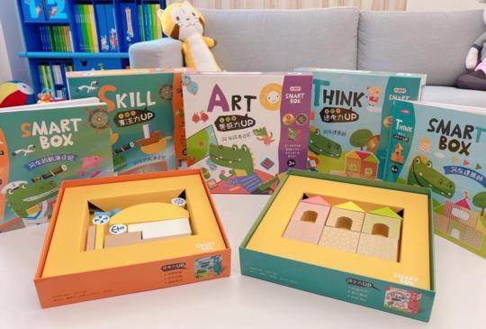 教具開箱--【小康軒SMART BOX益智遊戲盒】專注力/空間概念/邏輯推理好幫手