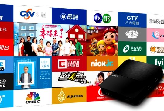 OVO電視盒任選50頻道終身看3988元,四季+愛奇藝方案下殺79折