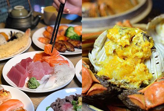 【全台吃到飽優惠】2020年11月飯店Buffet 、海鮮饗宴讓你吃好吃滿! 秋蟹宴正式登場!
