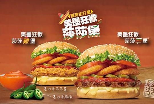 【BurgerKing 漢堡王】3月漢堡王優惠券、折價券、coupon