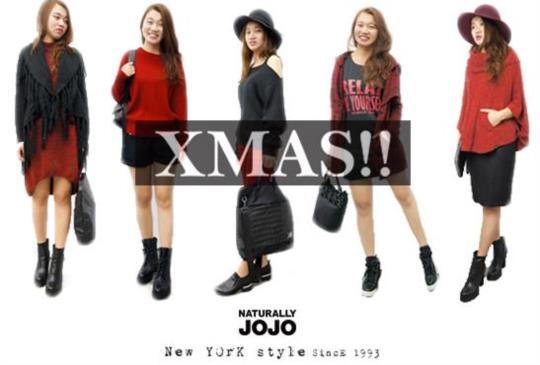 【叮叮噹!聖誕節這樣穿!5種穿搭讓你成為耶誕趴踢焦點】