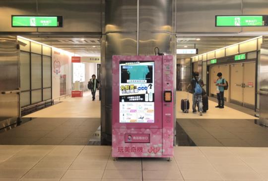 【必買】旅遊小物機場也能輕鬆買!
