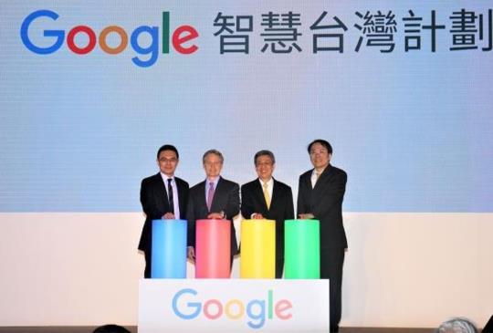 以 AI 為核心 Google 啟動智慧台灣計畫,同步確認 Pixel 新機今年在台上市