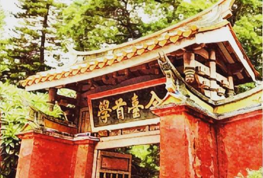 【台南古蹟巡禮】穿梭百年建築,原來這麼多開基祖廟都在台南!