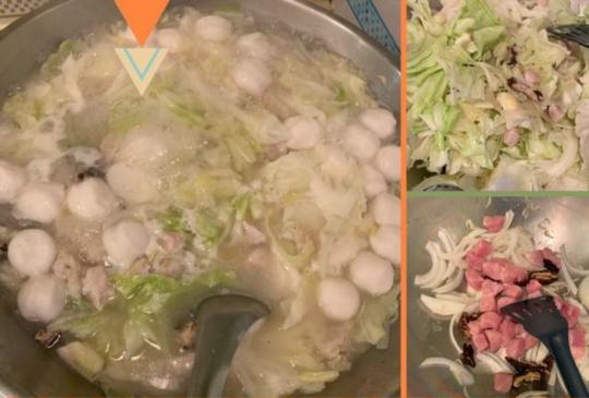 麵疙瘩年糕蛤仔湯