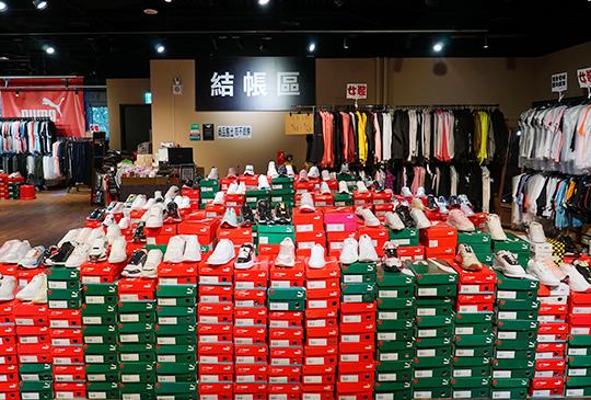 【PUMA品牌換季出清】男女運動鞋、童鞋、機能服飾、包包、帽子百款下殺3.5折! 冬衣再打8折!