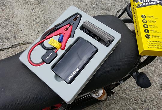 電瓶老化或故障最佳救星,PAPAGO GoPower 汽車緊急啟動鋰行動電源入手體驗