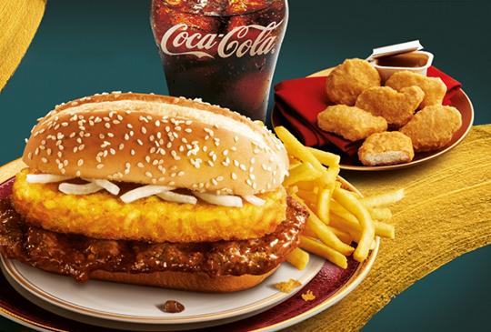 【McDonald's 麥當勞】2021年2月麥當勞優惠券、折價券、coupon