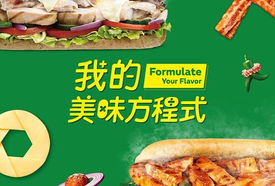 【SUBWAY】超值優惠「6吋潛艇堡第二件半價」和「免費升等」通通來! 重複使用讓你吃好吃滿!