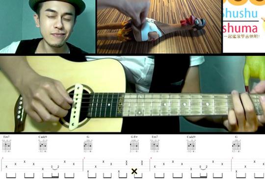 周杰倫 - 晴天 [吉他#124]