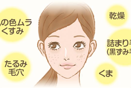 【地表最強卸妝膏,原來卸妝這麼方便快速,日本網友熱推中】
