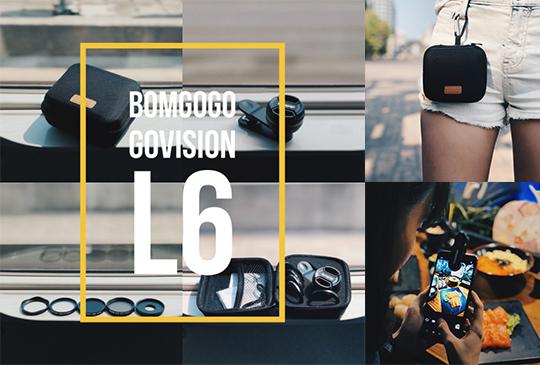 Bomgogo Govision L6 Comb手機攝影分享