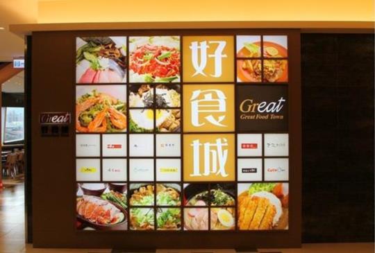 台北 南港好食城美食廣場開張 商務辦公超好去處 彷彿優雅圖書館座位 推薦堂堂園紅麴美味素食料理