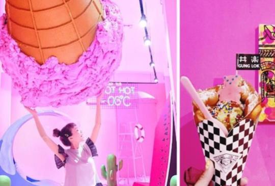 網美請冷靜!期間限定「3個粉紅系打卡夯點」:粉紅球池完全是夢境裡的場景啊!