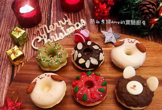 低卡免油炸~聖誕波提甜甜圈