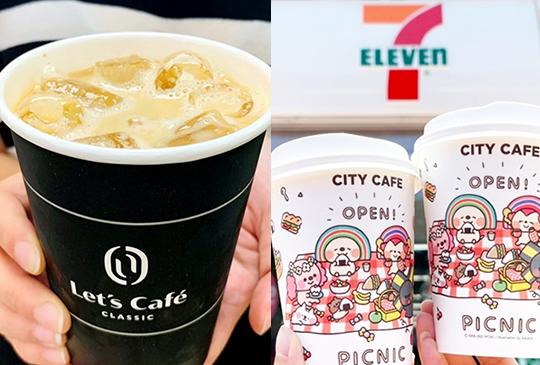 【微解封優惠】四大超商7-ELEVEN、全家率先搶進! 咖啡買一送一、半價優惠!