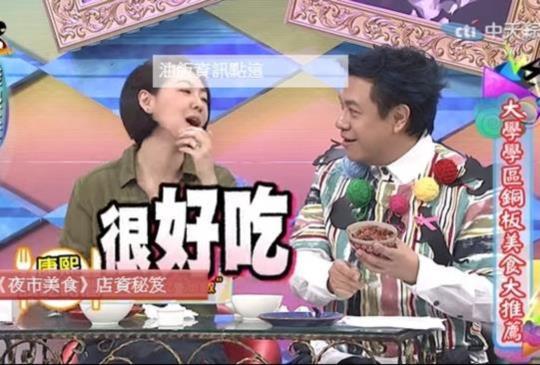 【康熙來了美食大推薦,精選康熙十大必吃美食part2】~電視美食特搜