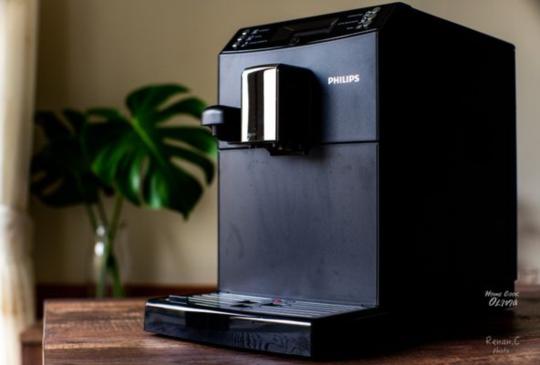 家庭煮婦的質感生活-飛利浦全自動義式咖啡機