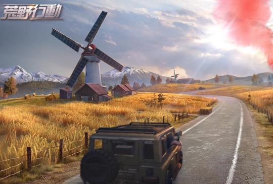 《荒野行動》改版在即,全新戰場、嶄新地圖場景搶先曝光