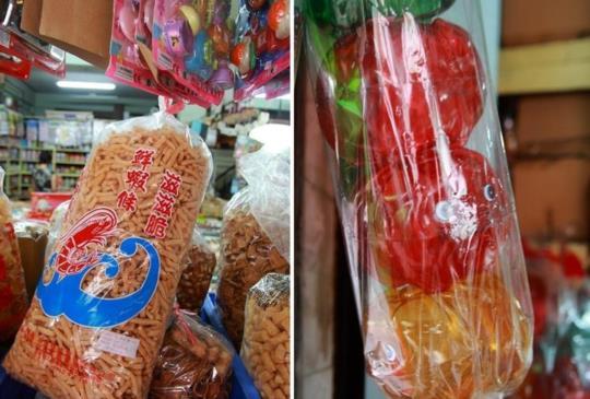 【府城‧進興糖果行】56年私房古早味 零嘴秤斤賣 懷舊童年玩具