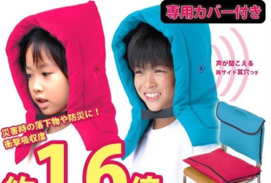 【你知道防災頭巾的用途嗎?日本家庭防災用品介紹】~生命要顧特搜