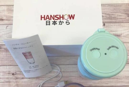 HANSHOW USB 隨身迷你果汁機