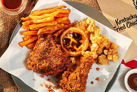 【肯德基KFC優惠券】2021年9月肯德基優惠代號、折價券、coupon來囉