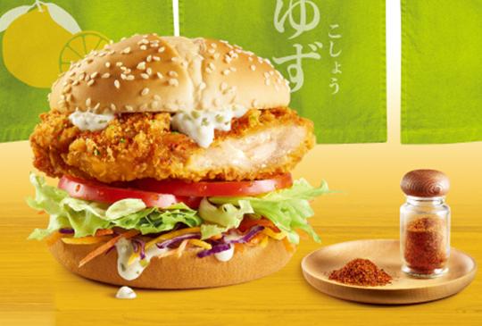 【McDonald's 麥當勞】2019年10月麥當勞優惠券、折價券、coupon