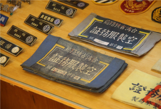 社頭街上的職人博物館│福井私人鐵道文物館、新和春百年醬油、力士西服金牌西服店