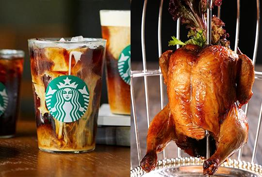 【振興三倍券怎麼花】餐飲優惠加碼再加碼!星巴克、千葉火鍋、cama café等品牌放大你的3倍券!