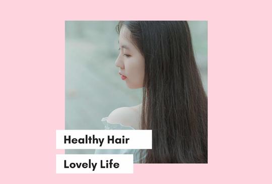 養出一頭美髮的中醫育髮觀