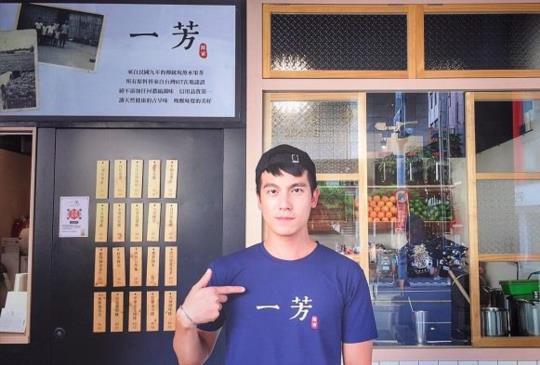 《台灣食尚商機》