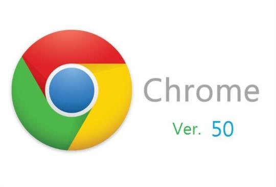 20 項安全修補,Google Chrome 瀏覽器重大更新,版本 50 正式發行