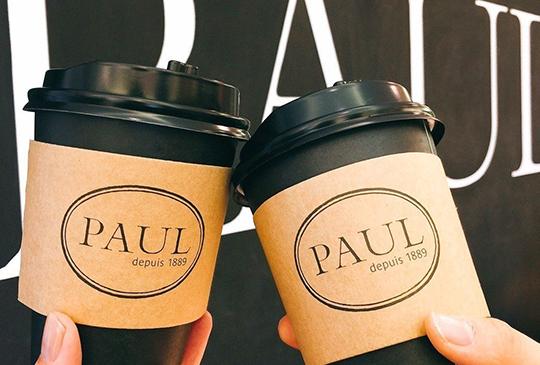 【開工日優惠】開工日11間給你小確幸優惠,「PAUL & 星巴克」咖啡茶飲通通買一送一!