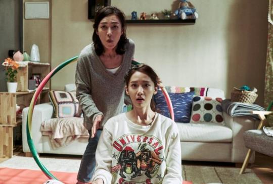 【新聞】《機密同盟》潤娥展花癡演技 迷戀炫彬