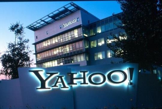 Yahoo 經營不善,可能裁員 1,700 人並關閉 5 個辦事處